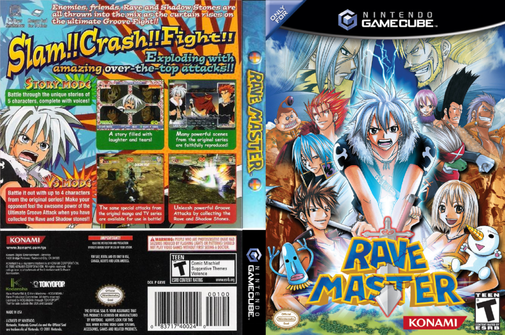 Rave Master Wii coverfullHQ (GRVEA4)