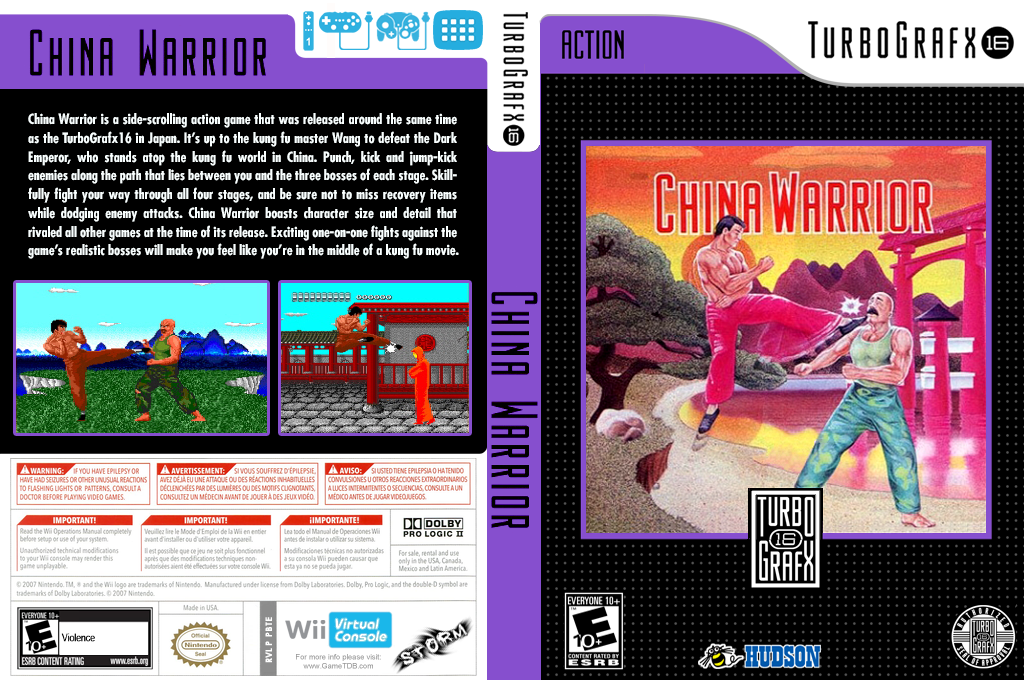 China Warrior Wii coverfullHQ (PBTE)