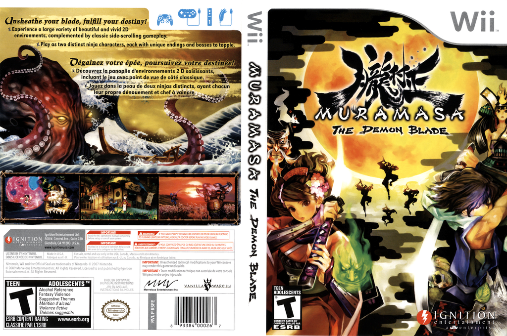 Muramasa: The Demon Blade Wii coverfullHQ (RSFE7U)