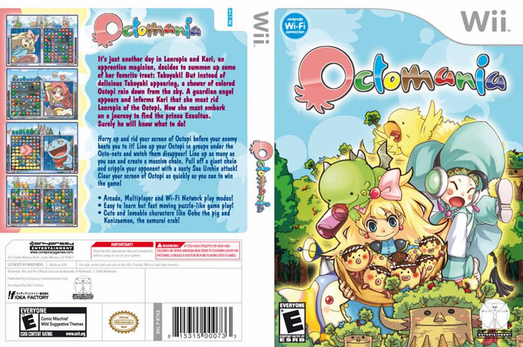 Octomania Wii coverfullHQ (RTKE5Z)