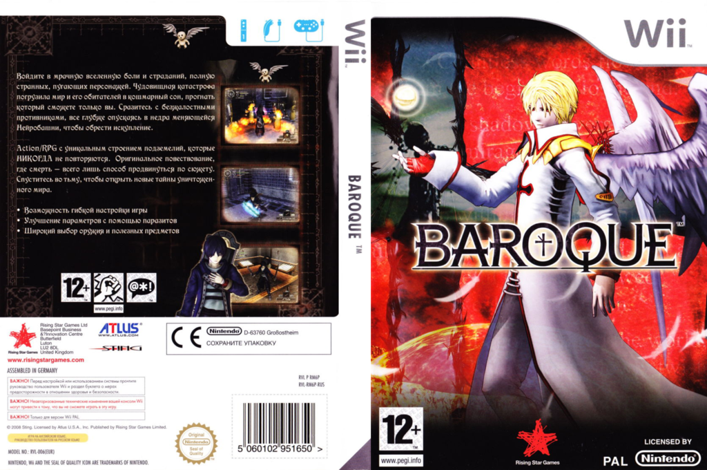 Baroque Wii coverfullHQ (RM6P99)