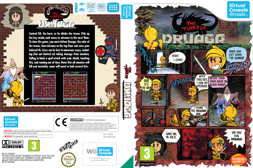 The Tower of Druaga Wii coverfullHQ2 (E7ZP)