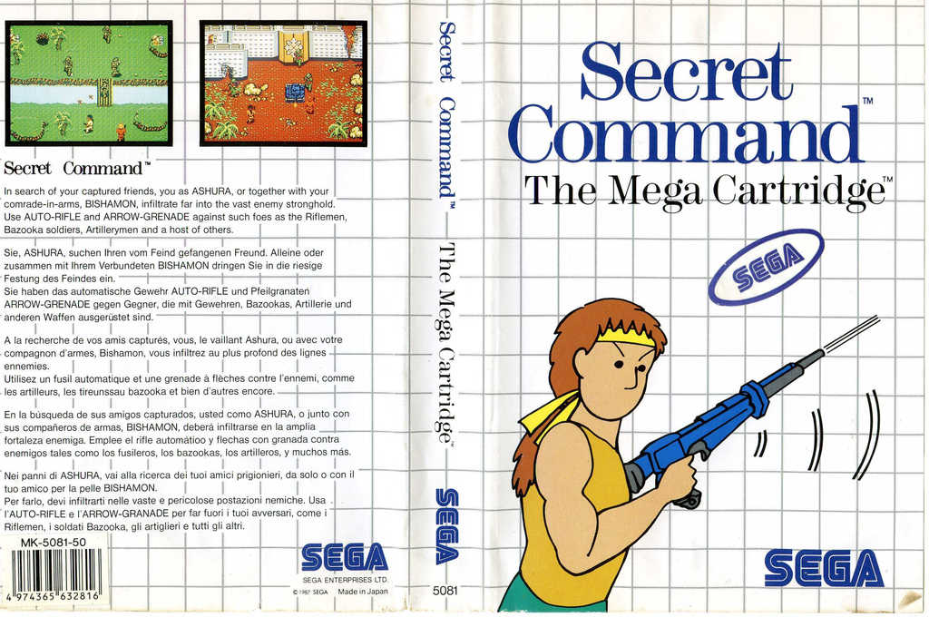Secret Command Wii coverfullHQ2 (LAFP)