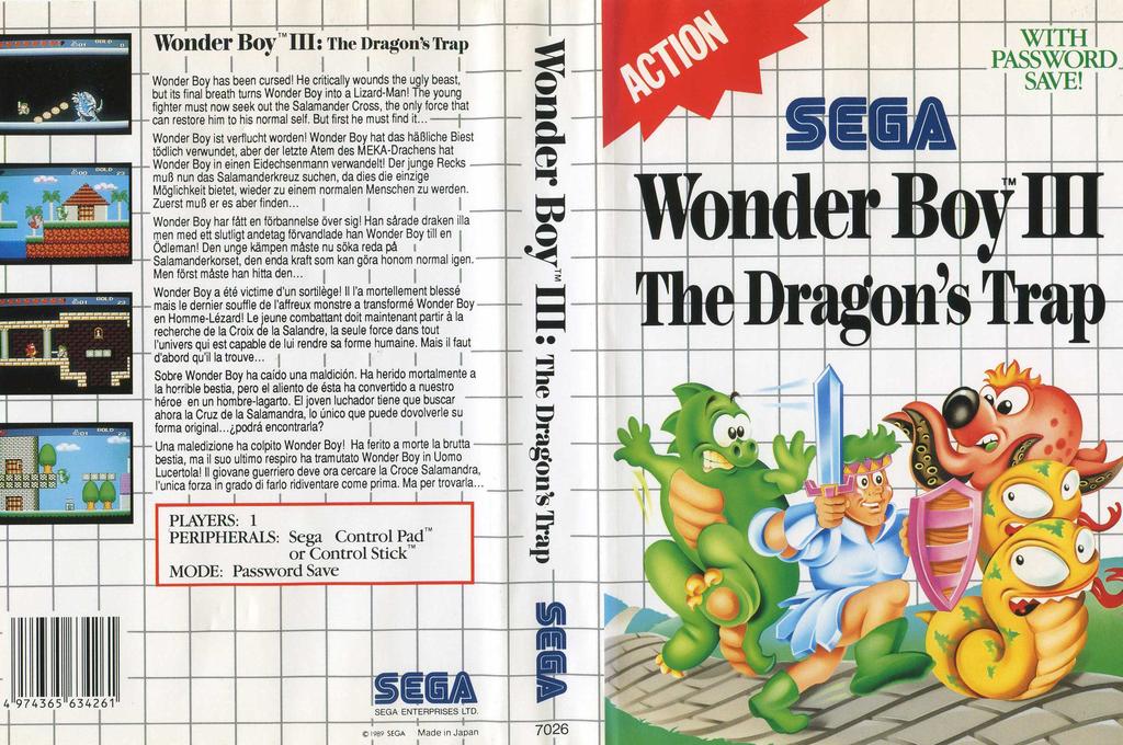 Wonder Boy III: The Dragon's Trap Wii coverfullHQ2 (LAPP)