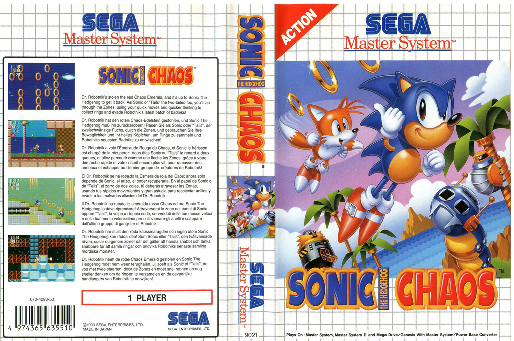 Sonic Chaos Wii coverfullHQ2 (LAME)