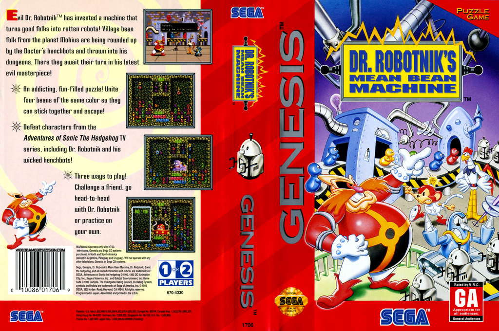 Dr. Robotnik's Mean Bean Machine Wii coverfullHQ2 (MACE)