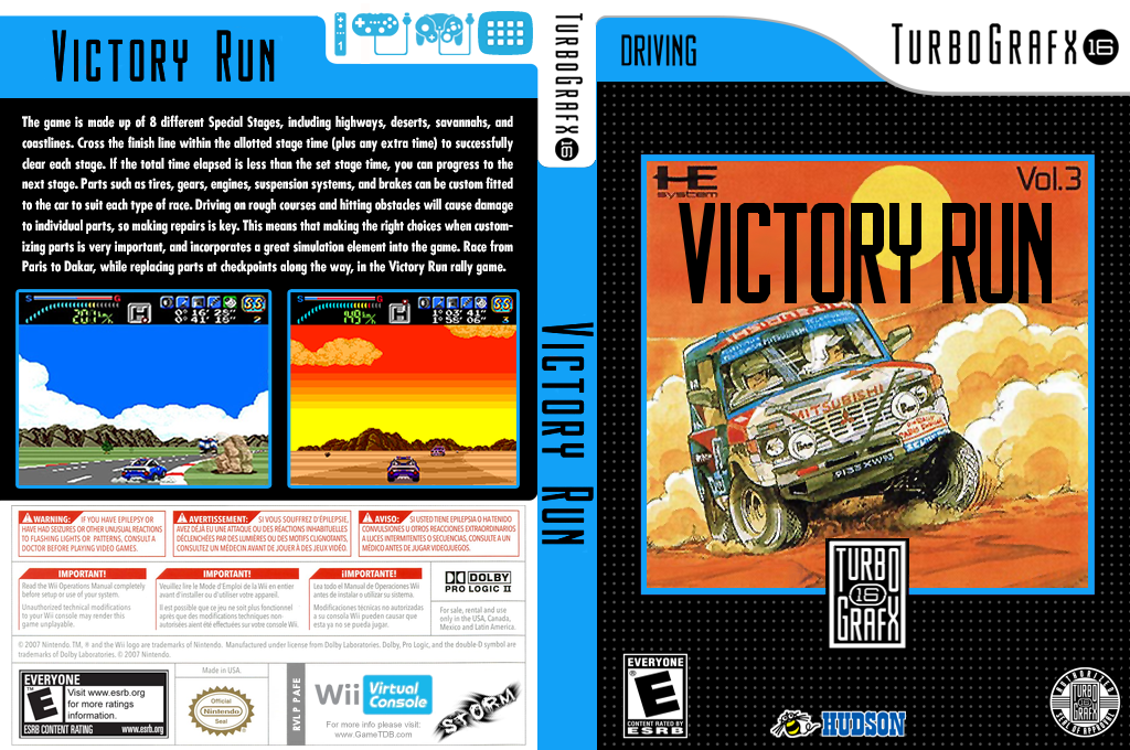 Victory Run Wii coverfullHQ2 (PAFE)