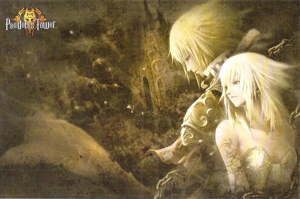Pandora's Tower Wii coverfullHQ2 (SX3EXJ)