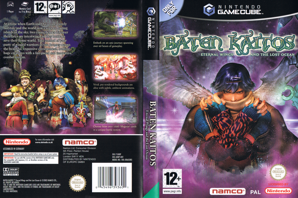 Baten Kaitos:Eternal Wings and the Lost Ocean Wii coverfullHQB (GKBPAF)