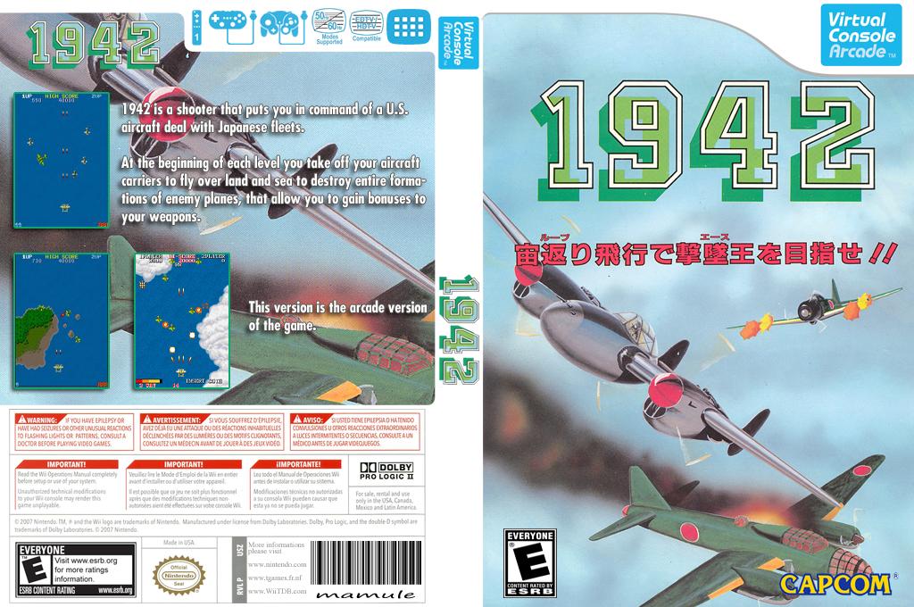 1942 Wii coverfullHQB2 (E52E)