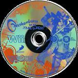 Onechanbara: Bikini Zombie Slayers Wii disc (RONPG9)