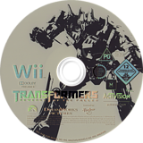 Transformers: Revenge of the Fallen Wii disc (RXIP52)