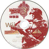 Monster Hunter Tri (Demo) Wii disc (DMHJ08)