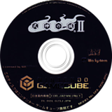 式神の城II GameCube disc (G2SJGE)