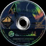 バイオハザード4 GameCube disc (G4BJ08)
