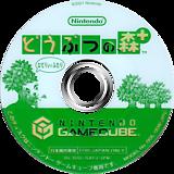 どうぶつの森+ GameCube disc (GAFJ01)