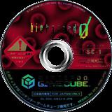 バイオハザードゼロ GameCube disc (GBZJ08)
