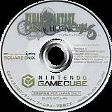 ファイナルファンタジー・クリスタルクロニクル GameCube disc (GCCJ01)