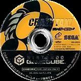 クレイジータクシー GameCube disc (GCTJ8P)