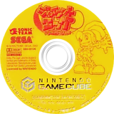 ジャイアントエッグ~ビリー・ハッチャーの大冒険~ GameCube disc (GEGJ8P)