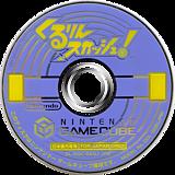 くるりんスカッシュ! GameCube disc (GKQJ01)