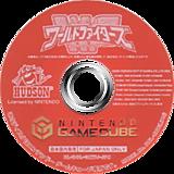 ドリームミックスTV ワールドファイターズ GameCube disc (GKWJ18)