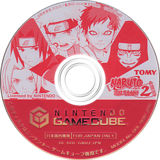 NARUTO-ナルト- 激闘忍者大戦!2 GameCube disc (GNUJDA)