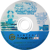 From TV animation ONE PIECE トレジャーバトル! GameCube disc (GOTJB2)