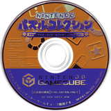 NINTENDO パズルコレクション GameCube disc (GPZJ01)