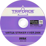 Virtua Striker 4 Ver.2006 CUSTOM disc (GVSJ9P)