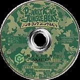 ドンキーコングジャングルビート GameCube disc (GYBJ01)