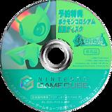 Pokémon Colosseum: Kakuchou Disc (Bonus Disc) GameCube disc (PCKJ01)