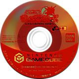 SD Gundam Trial GameCube disc (PGPJB2)