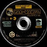 パックマン VS. GameCube disc (PRJJ01)