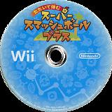 たたいて弾む スーパースマッシュボール・プラス Wii disc (R22J01)