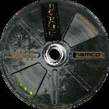 FRAGILE 〜さよなら月の廃墟〜 Wii disc (R2GJAF)