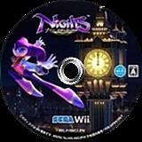 ナイツ 〜星降る夜の物語〜 Wii disc (R7EJ8P)