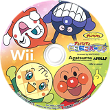 アンパンマン にこにこパーティ Wii disc (R88J2L)