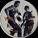バイオハザード0 Wii disc (RBHJ08)