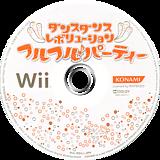 ダンスダンスレボリューション フルフル♪パーティー Wii disc (RD4JA4)