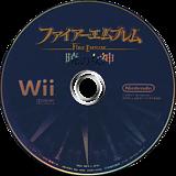 ファイアーエムブレム 暁の女神 Wii disc (RFEJ01)