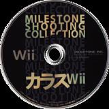 マイルストーン シューティングコレクション カラスWii Wii disc (RKAJMS)