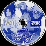 NARUTO -ナルト- 疾風伝 激闘忍者大戦!EX2 Wii disc (RNYJDA)