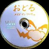 おどる メイドインワリオ Wii disc (RODJ01)