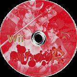 お姉チャンバラ Revolution Wii disc (RONJG9)