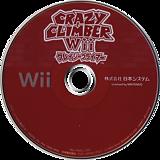 クレイジークライマーWii Wii disc (RQ2JK6)