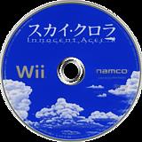 スカイ・クロラ イノセン・テイセス Wii disc (RQRJAF)