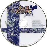 大乱闘スマッシュブラザーズX Wii disc (RSBJ01)