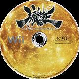 朧村正 Wii disc (RSFJ99)