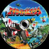 エキサイト猛マシン Wii disc (RX3J01)